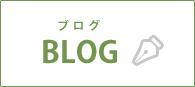 オフィシャrブログ